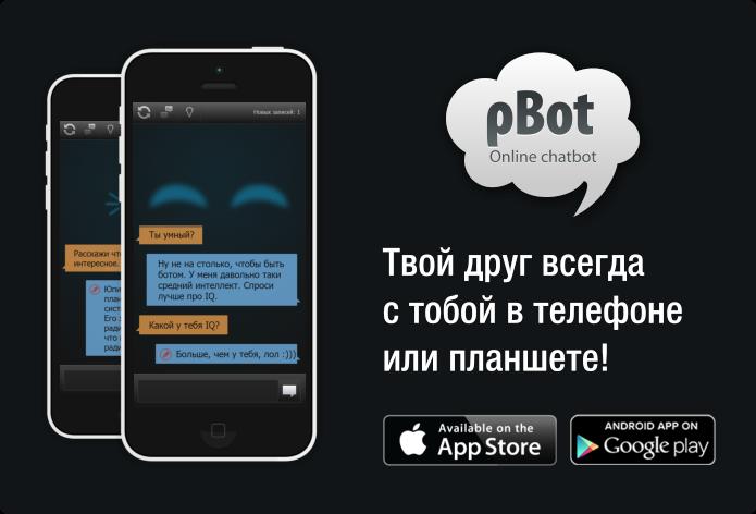 онлайн по русски: